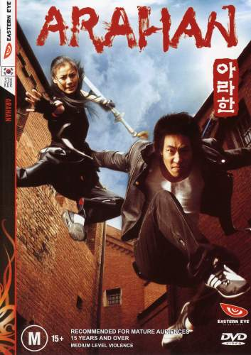 15235 - Kung-Fu Mega Thread (100 + films)