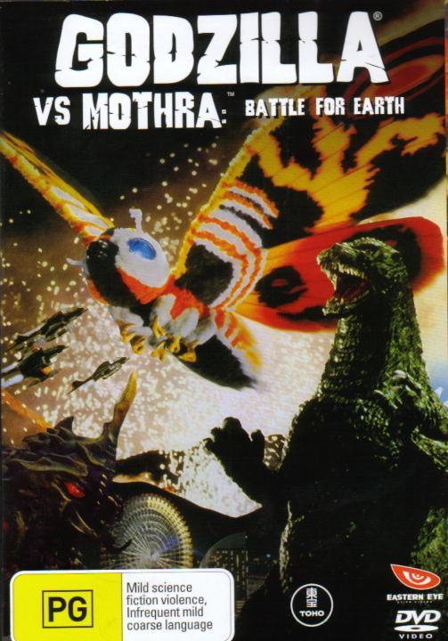 Godzilla Vs Mothra 1992 Poster | www.pixshark.com - Images ...